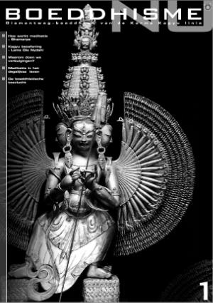 Boeddhisme NU 1